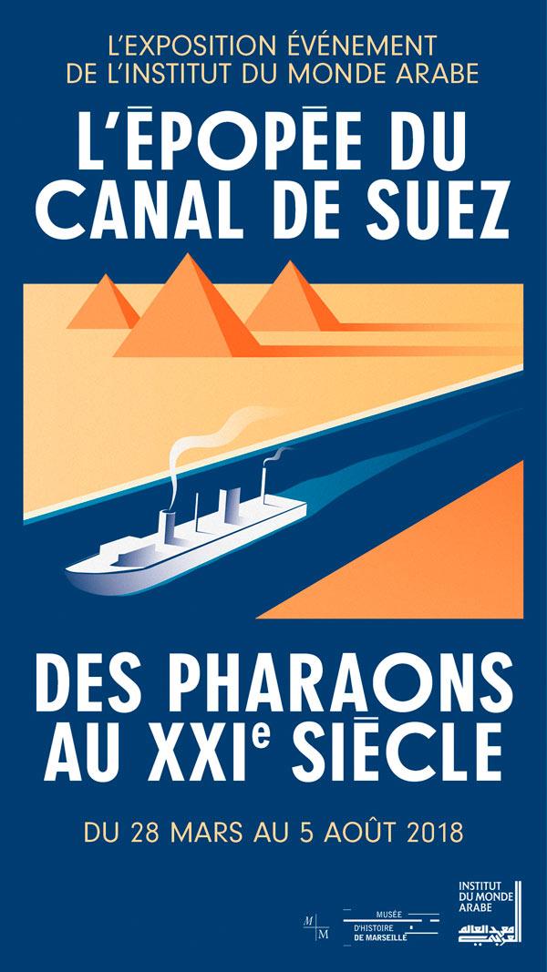 Epopee du canal de suez