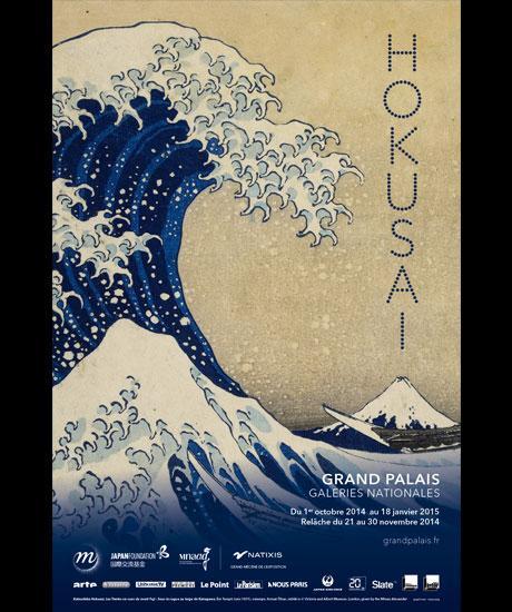 Hokusaiaffiche