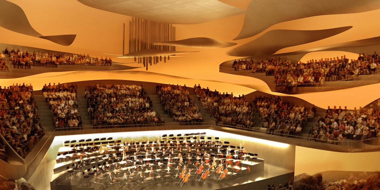 Philharmoniedeparis